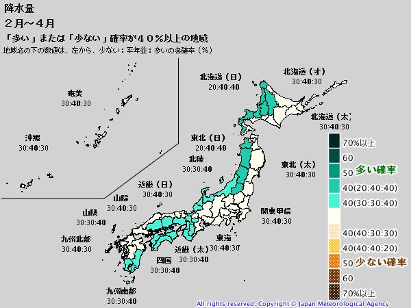 rain-10.png