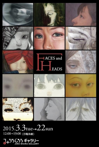 Face and Heads 2015