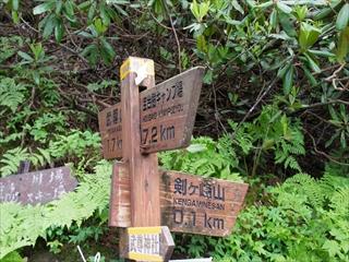武尊山40 (1 - 1DSC_0072)_R