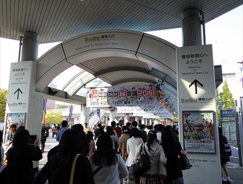 blog-15ty001.jpg