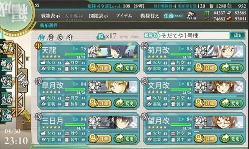 blog-kankore15spe-1001.jpg