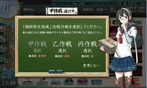 blog-kankore15spe-1008.jpg