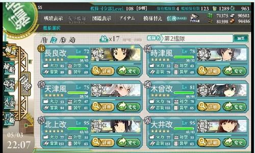 blog-kankore15spe-2008.jpg