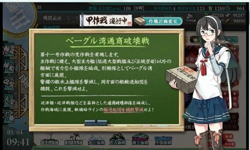 blog-kankore15spe-3001.jpg