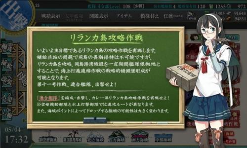 blog-kankore15spe-4001.jpg