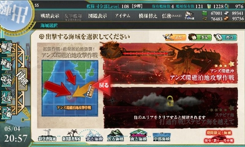 blog-kankore15spe-5006.jpg
