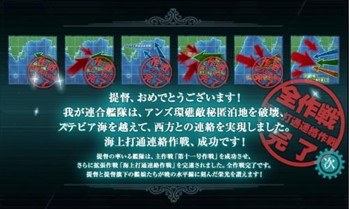 blog-kankore15spe-6002.jpg