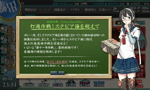 blog-kankore15spe-6007.jpg