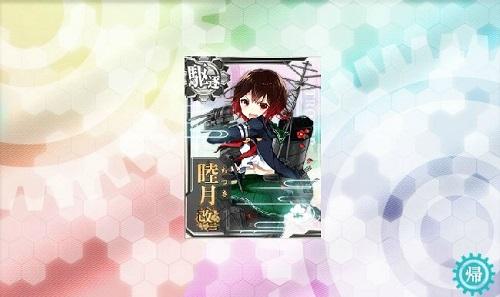 blog-kankoremux2.jpg