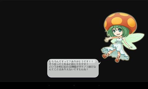 blog-kino008.jpg