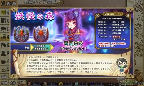 blog-oretouyoukai.jpg