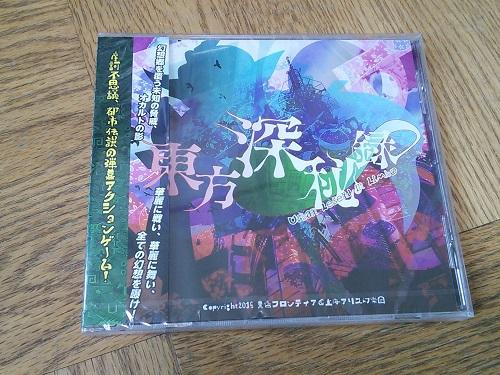 blog-th145pack.jpg
