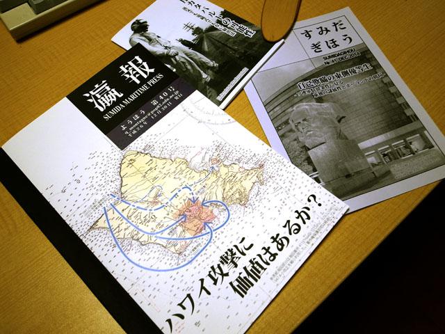 2014冬コミ広告用新刊