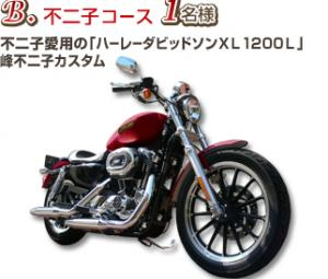 1164076800_convert_20110225001411_201501041527159dd.jpg