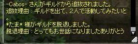 KiPoさん&ぽっぽさん2