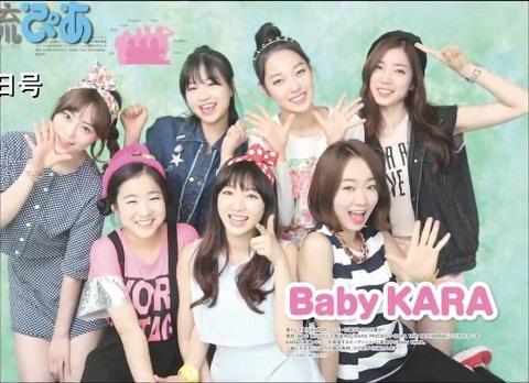 baby-kara61.jpg