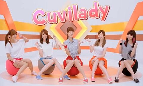 cuvilady-02.jpg