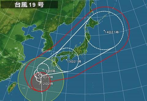 taifu3.jpg