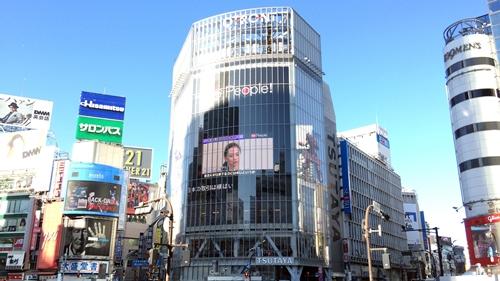デレマス1話015渋谷駅