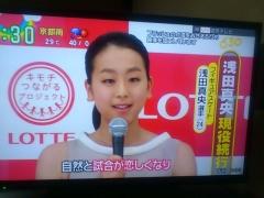 復帰記者会見の浅田真央。