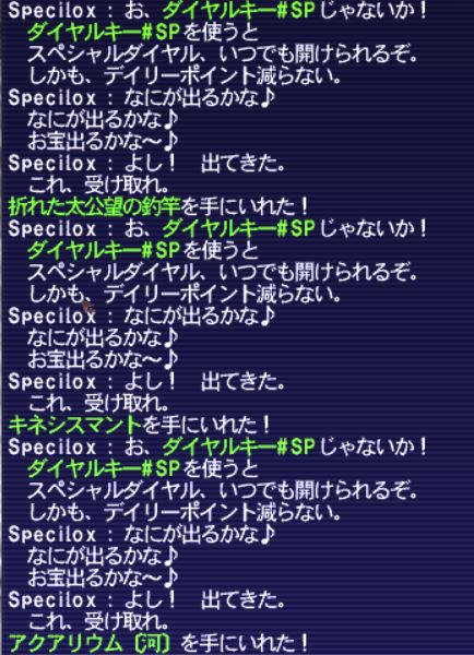 20150102_001.jpg