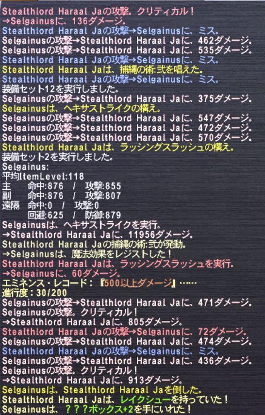 20150124_002.jpg