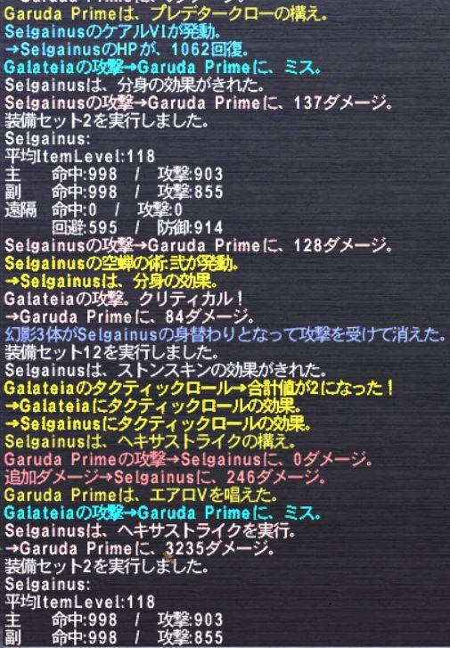 20150131_001.jpg