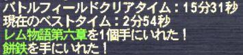 20150131_002.jpg