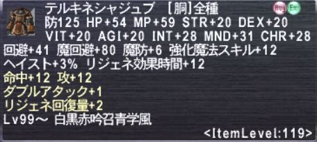 20150219_006.jpg