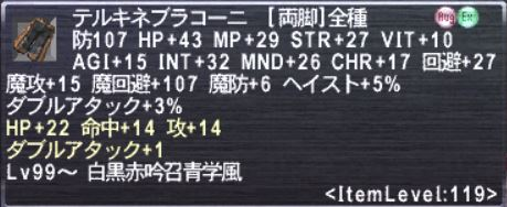 20150220_001.jpg