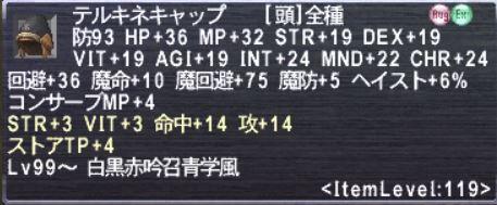 20150220_002.jpg