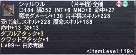 20150221_001.jpg