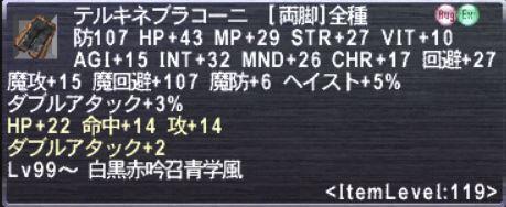 20150221_003.jpg