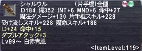 20150304_001.jpg