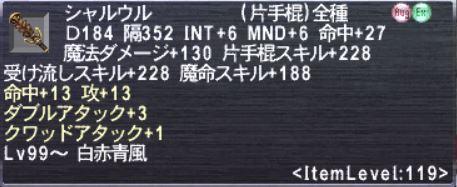 20150304_002.jpg