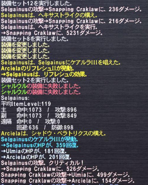 20150304_005.jpg
