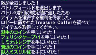 20150308_01.png