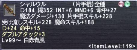 20150309_006.jpg