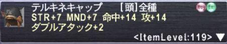 20150315_001.jpg