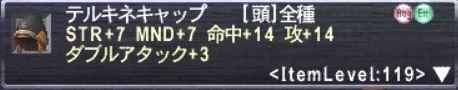 20150318_002.jpg