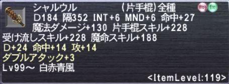 20150318_005.jpg