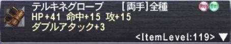 20150321_001.jpg