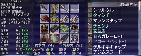 20150408_05.png