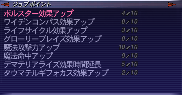 20150413_01.png