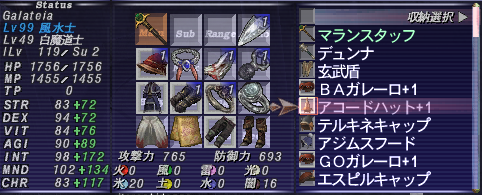 20150413_02.png