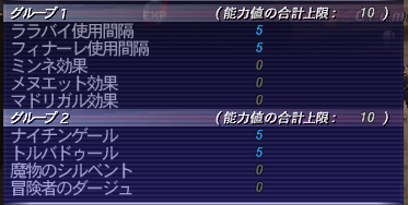 20150420_01.png