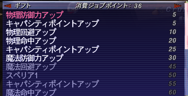 20150420_03.png