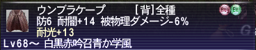 20150506_01.png
