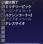 20150509_01.png
