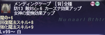 20150509_02.png